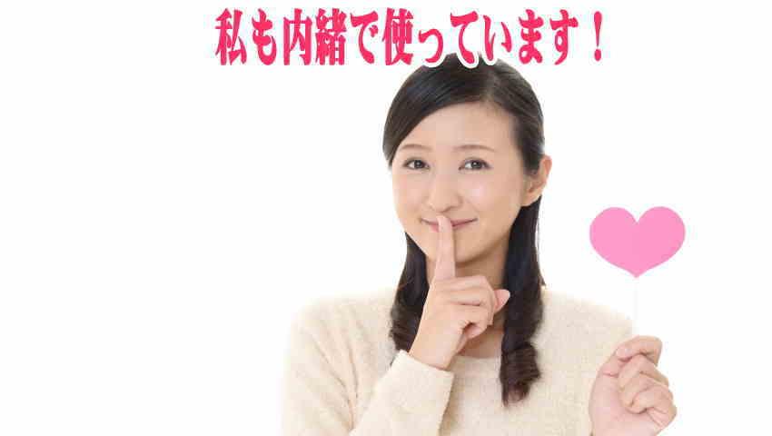 電マ・拘束具アダルトグッズ